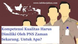 daftar gaji PNS