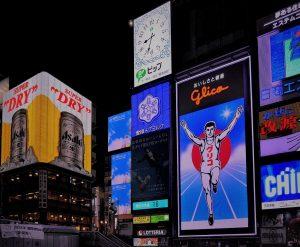 Papan Iklan Glico Man yang Terkenal