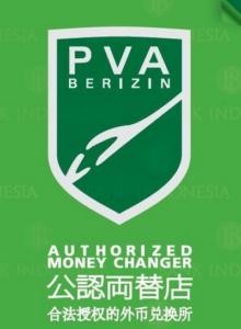 Syarat Menukar Uang Di Money Changer